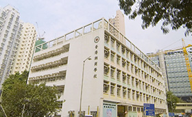 Chiu Sheung School of Hong Kong