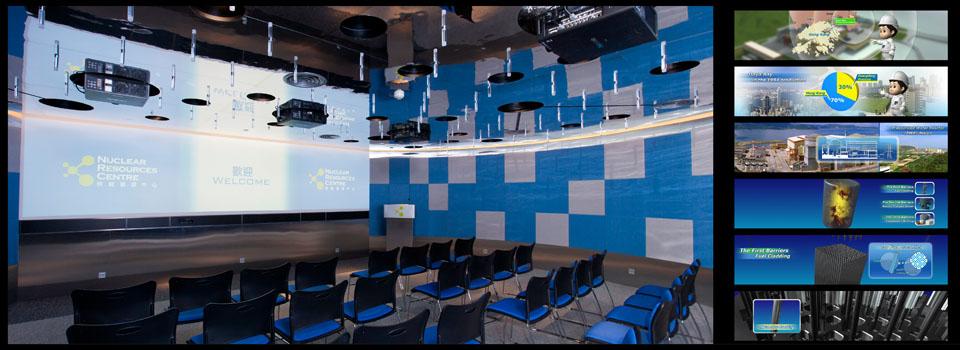 CLP NRC Theatre